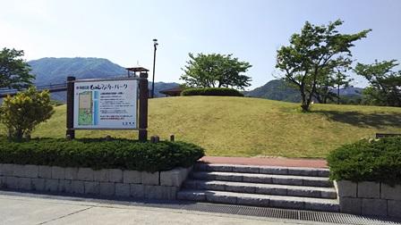 f:id:fuwakudejokyo:20190520182011j:plain