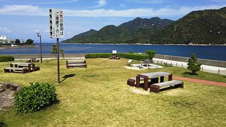 f:id:fuwakudejokyo:20190520182401j:plain