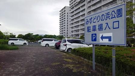 f:id:fuwakudejokyo:20190522223939j:plain