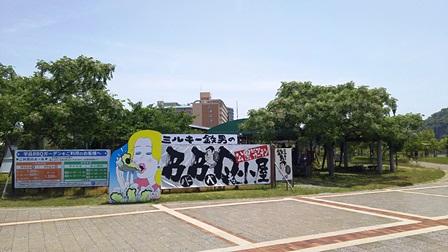 f:id:fuwakudejokyo:20190602103541j:plain