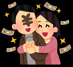 f:id:fuwakudejokyo:20190807225741p:plain