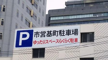 f:id:fuwakudejokyo:20190819084309j:plain