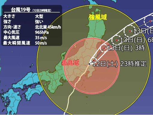 f:id:fuwakudejokyo:20191013001708j:plain