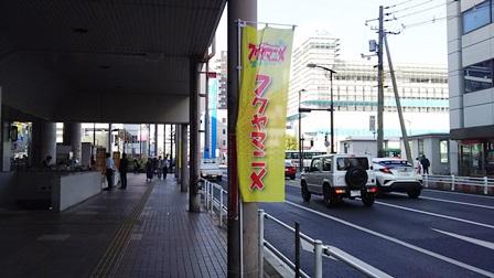 f:id:fuwakudejokyo:20191029221318j:plain