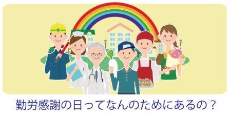 f:id:fuwakudejokyo:20191212214547j:plain
