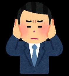 f:id:fuwakudejokyo:20191215230758p:plain