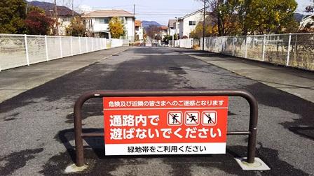 f:id:fuwakudejokyo:20200126211921j:plain