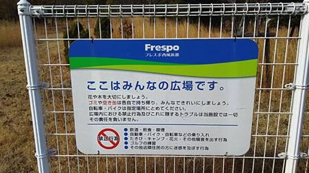 f:id:fuwakudejokyo:20200126212023j:plain