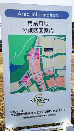f:id:fuwakudejokyo:20200126212650j:plain