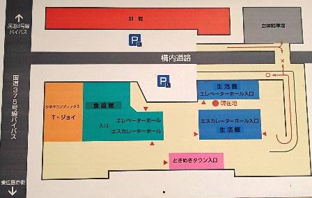 f:id:fuwakudejokyo:20200126223604j:plain