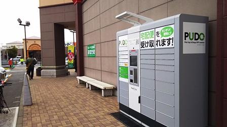 f:id:fuwakudejokyo:20200126231021j:plain