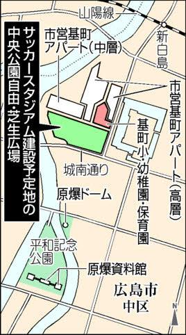 f:id:fuwakudejokyo:20200129235235j:plain