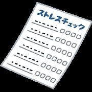 f:id:fuwakudejokyo:20200201210442p:plain