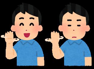 f:id:fuwakudejokyo:20200201211407p:plain