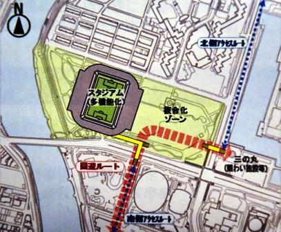 f:id:fuwakudejokyo:20200201233558j:plain