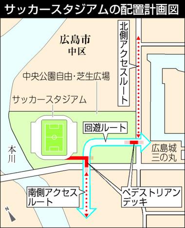 f:id:fuwakudejokyo:20200201233917j:plain