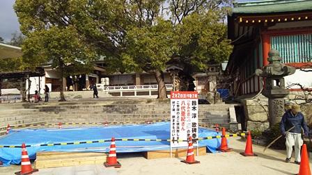 f:id:fuwakudejokyo:20200203205525j:plain
