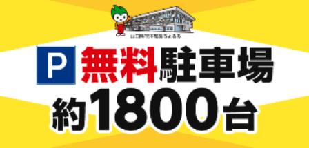 f:id:fuwakudejokyo:20200203205745p:plain