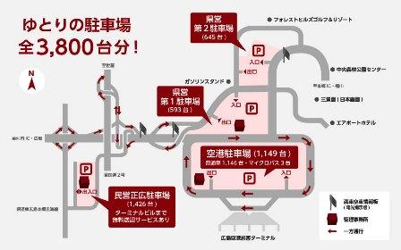 f:id:fuwakudejokyo:20200203212605j:plain