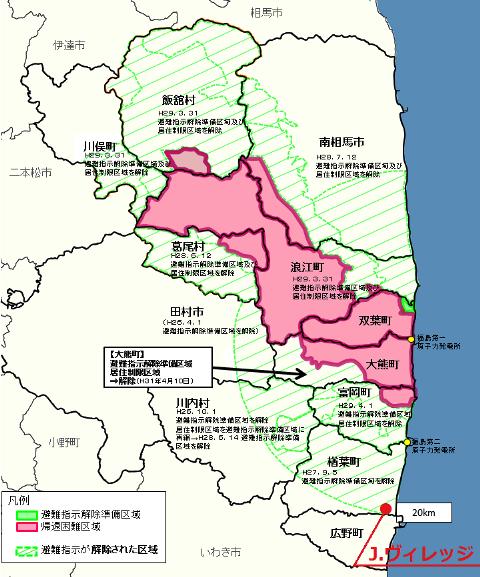 f:id:fuwakudejokyo:20200219185419p:plain