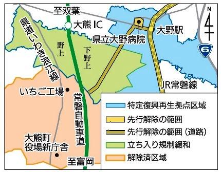 f:id:fuwakudejokyo:20200306095843j:plain