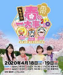 f:id:fuwakudejokyo:20200313213303j:plain