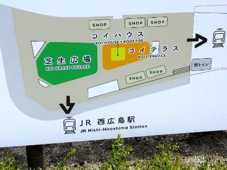 f:id:fuwakudejokyo:20200315182524j:plain