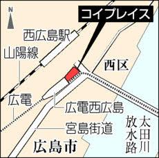 f:id:fuwakudejokyo:20200315182858j:plain