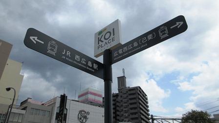 f:id:fuwakudejokyo:20200315183500j:plain