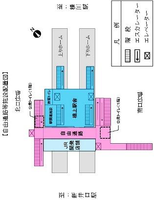 f:id:fuwakudejokyo:20200315214635j:plain