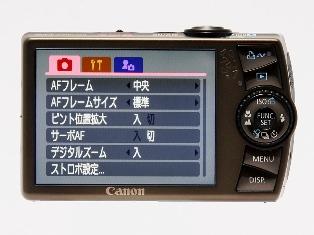 f:id:fuwakudejokyo:20200315230756j:plain