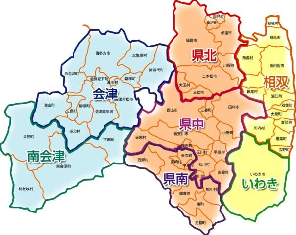 f:id:fuwakudejokyo:20200322183839j:plain