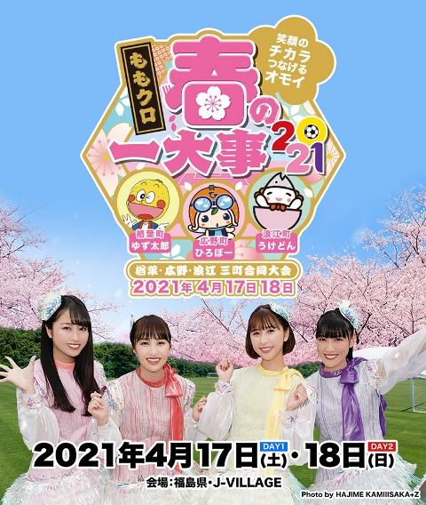 f:id:fuwakudejokyo:20200322184510j:plain