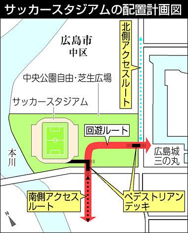 f:id:fuwakudejokyo:20200331180039j:plain