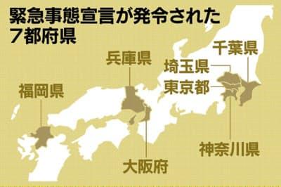 f:id:fuwakudejokyo:20200408140041j:plain