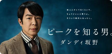 f:id:fuwakudejokyo:20200408142136j:plain
