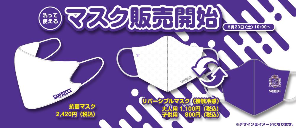 f:id:fuwakudejokyo:20200520104341j:plain