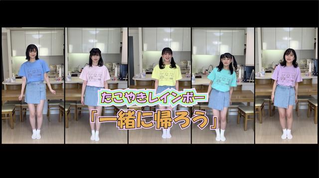 f:id:fuwakudejokyo:20200531234633j:plain