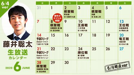 f:id:fuwakudejokyo:20200605080906p:plain