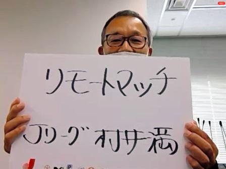 f:id:fuwakudejokyo:20200617084444j:plain