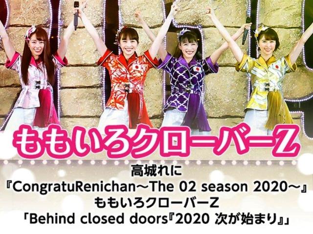 f:id:fuwakudejokyo:20200626094219j:plain