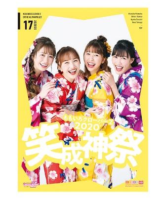 f:id:fuwakudejokyo:20200707094552j:plain