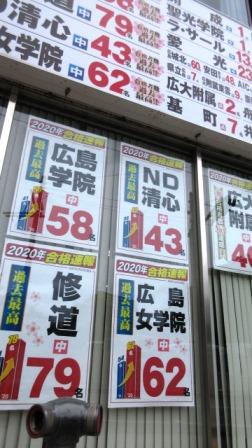 f:id:fuwakudejokyo:20200713103159j:plain