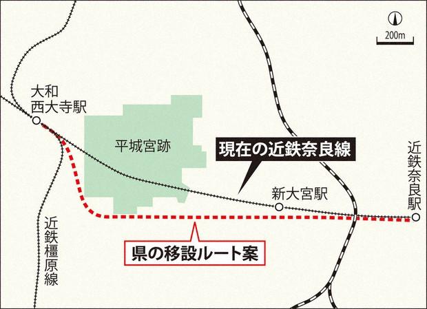 f:id:fuwakudejokyo:20200720083728j:plain