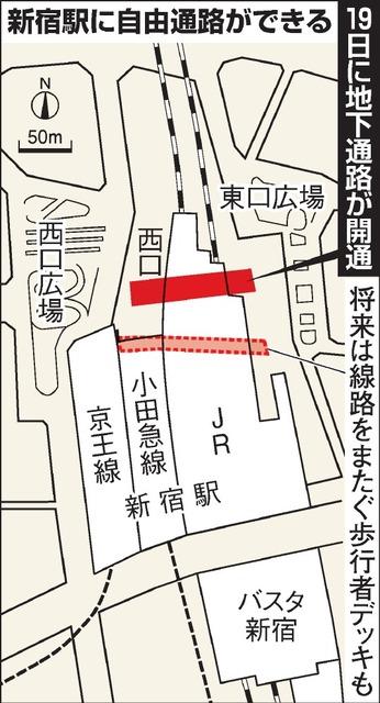 f:id:fuwakudejokyo:20200722172637j:plain