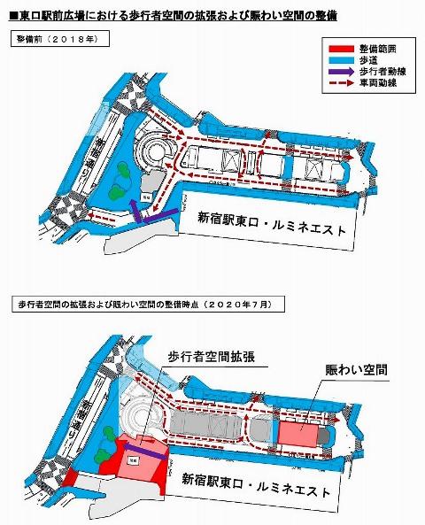 f:id:fuwakudejokyo:20200722180103j:plain