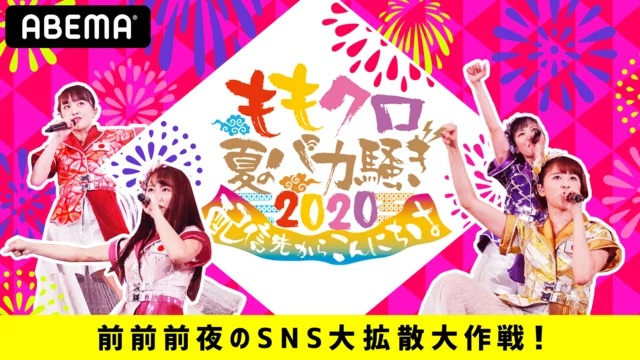 f:id:fuwakudejokyo:20200731084051j:plain