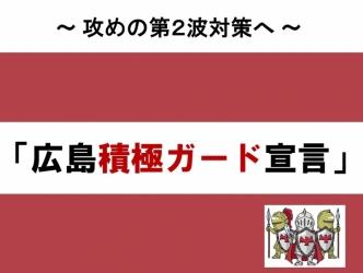 f:id:fuwakudejokyo:20200801202857j:plain