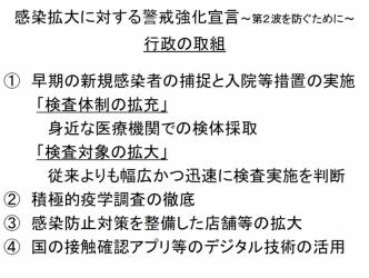 f:id:fuwakudejokyo:20200801202934j:plain
