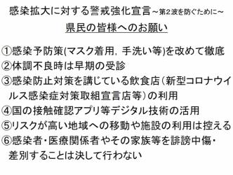 f:id:fuwakudejokyo:20200801202948j:plain